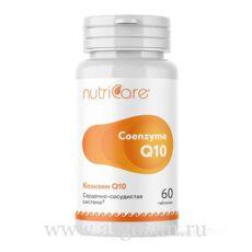 Коэнзим Q10 в таблетках