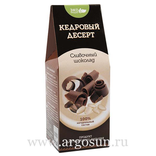 Десерт кедровый Сливочный шоколад