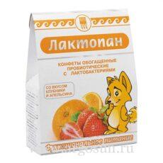 Конфеты Лактопан