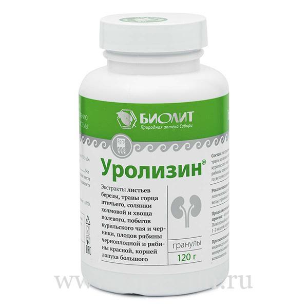 Напиток чайный гранулированный Уролизин