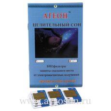Биофильтр защитный от электромагнитных излучений «Агеон» для двуспального места «Исцеляющий сон»...