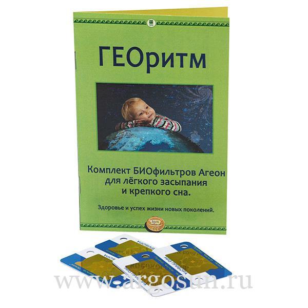 Биофильтр защитный от электромагнитных излучений «Агеон» «Комфорт и безопасность»