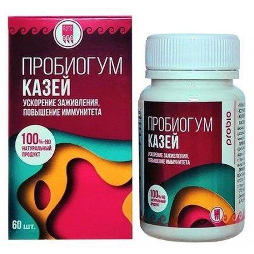 Пробиогум Казей